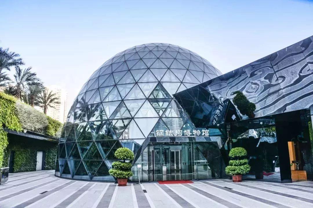 鋼結構博物館是南山區一家專門介紹鋼建築歷史和技術的博物館,很具知識性,(圖片來源:Sohu.com)