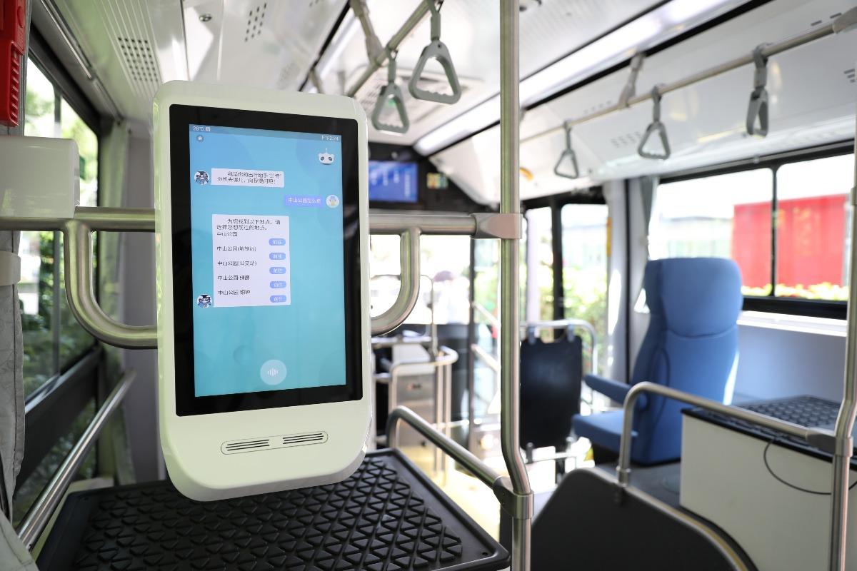 當代中國-中國科技-智慧生活-熊貓智能公交車