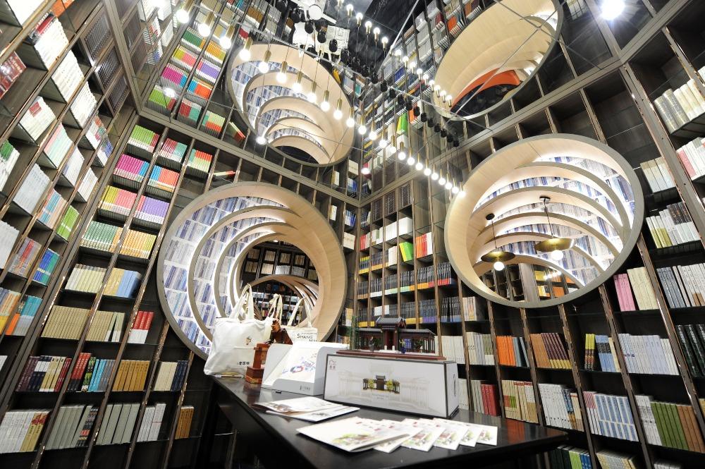 當代中國-中國旅遊-中國文化-北京-南京-廣東-書店