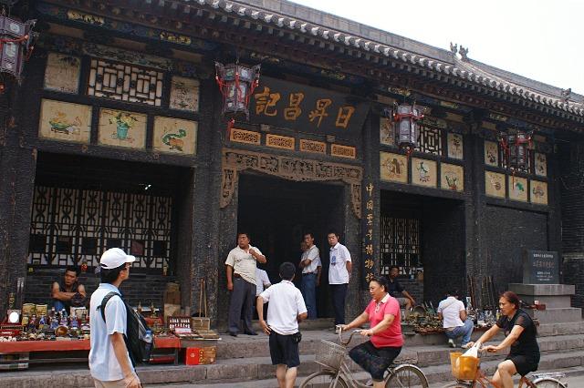 當代中國-中國旅遊-中國文化-山西-平遙古城