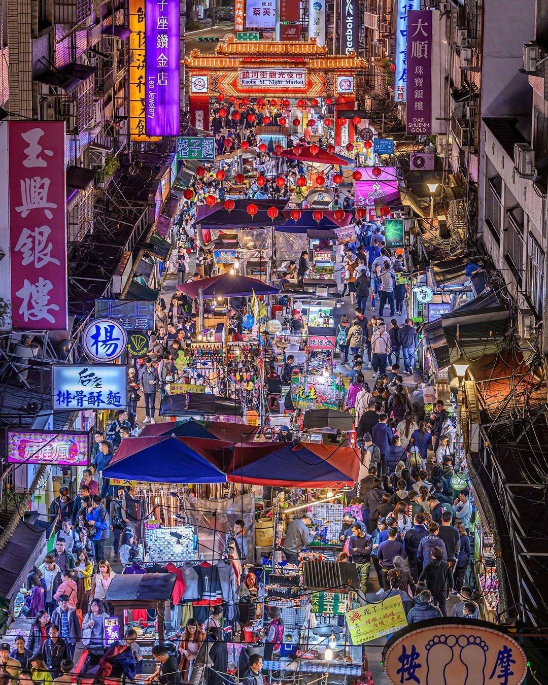 當代中國-中國旅遊-中國文化-台灣-饒河街夜市-夜市1