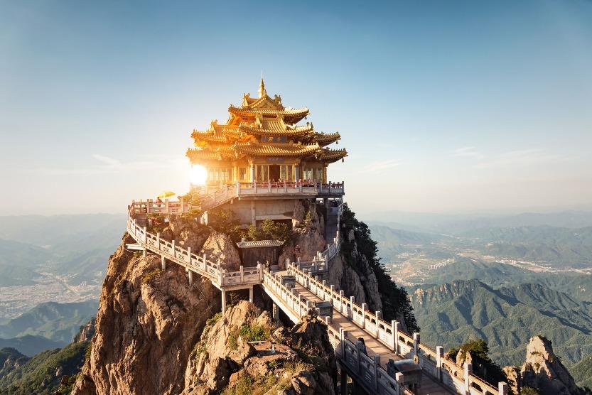 當代中國-中國旅遊-中國文化-河南-洛陽-老君山1