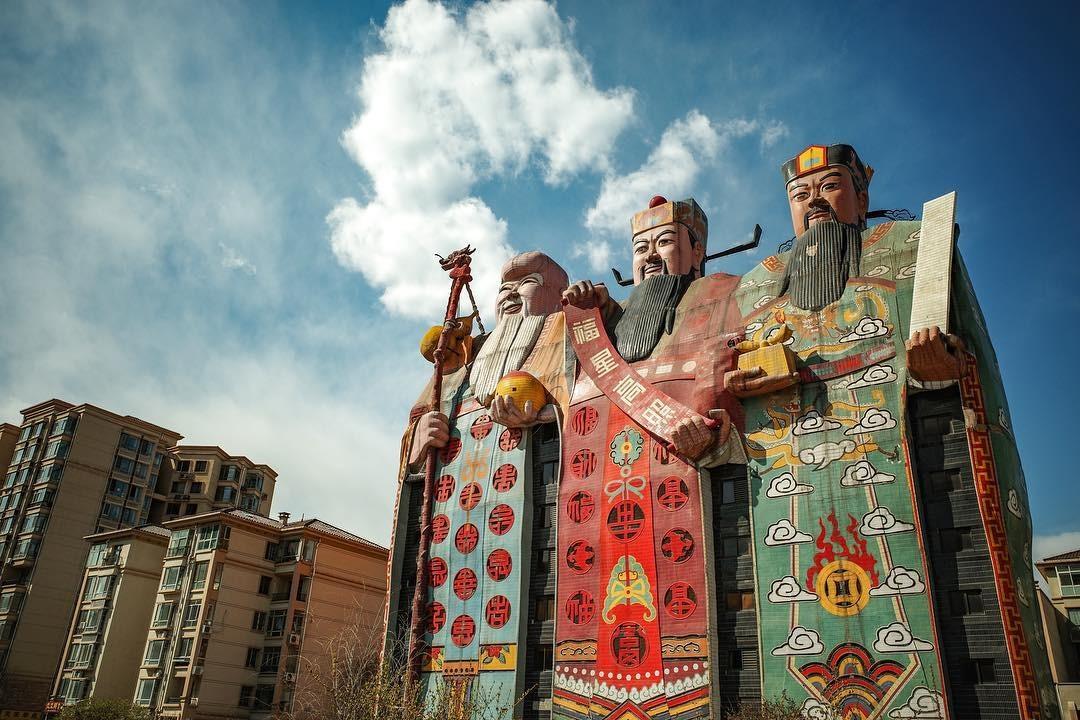 當代中國-中國旅遊-中國文化-河北-天子大酒店1