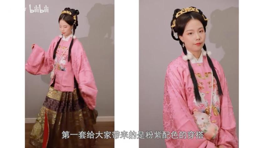 當代中國-中國旅遊-中國文化-漢服-B-婚禮-3