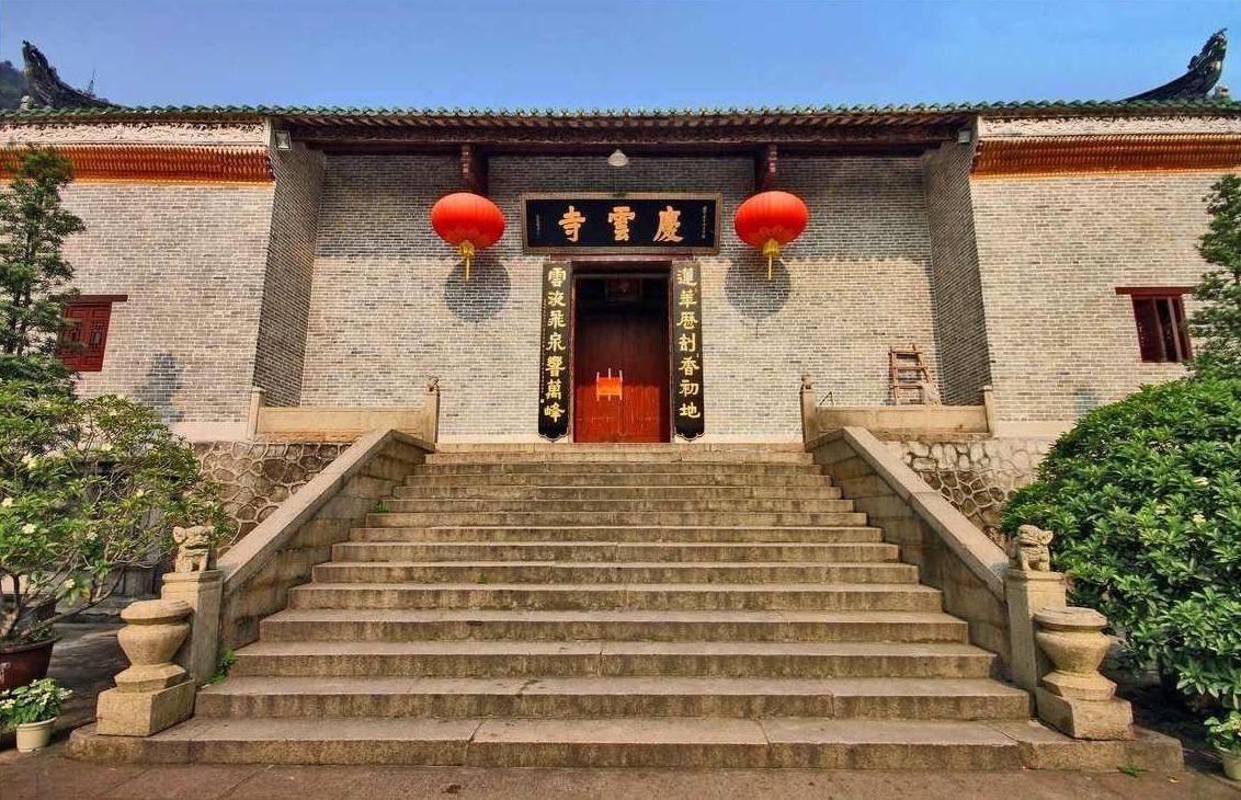 當代中國-中國旅遊-中國文化-肇慶-鼎湖山-3