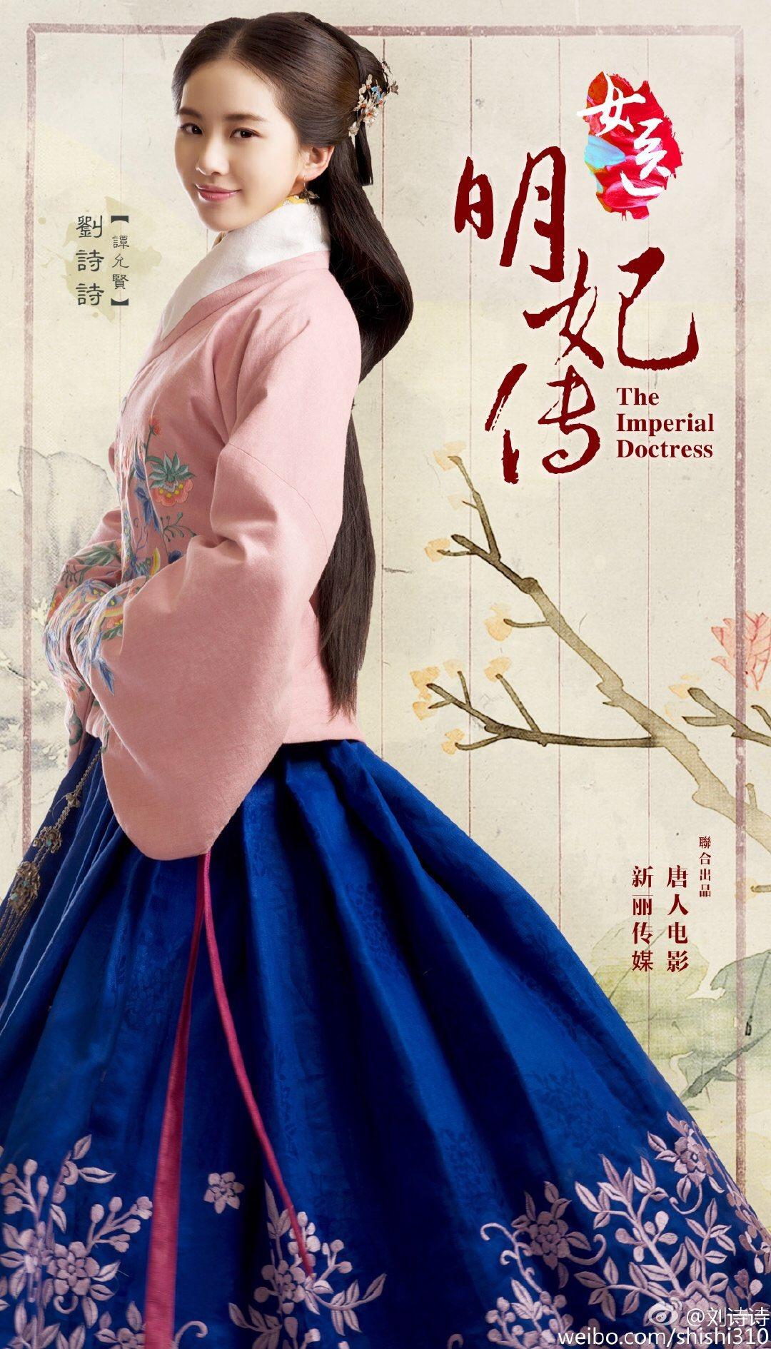 當代中國-中國旅遊-中國文化-漢服-E-漢服香港-8