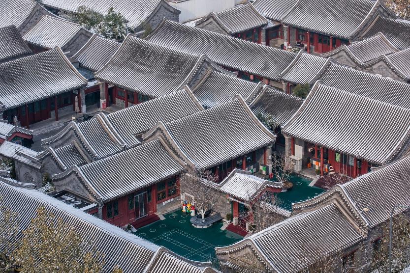 當代中國-中國旅遊-中國文化-北京-四合院-1
