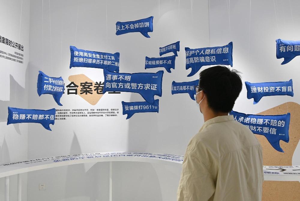 當代中國-中國旅遊-中國文化-北京-展覽-2