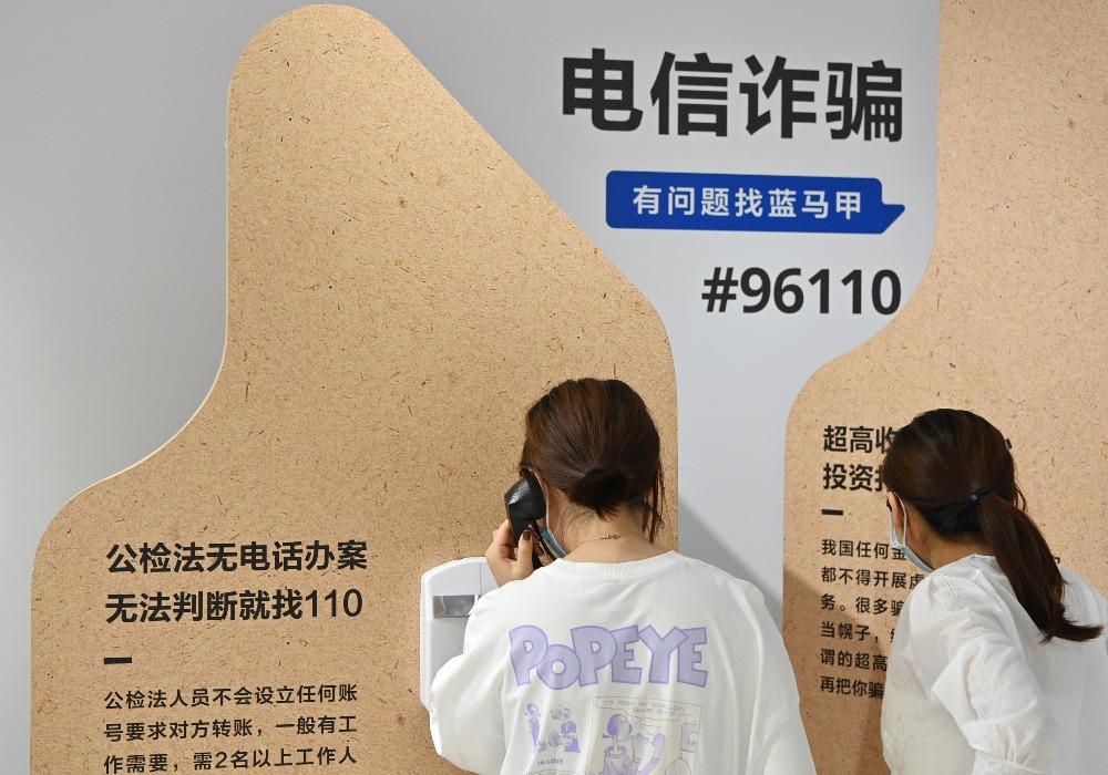 當代中國-中國旅遊-中國文化-北京-展覽-3