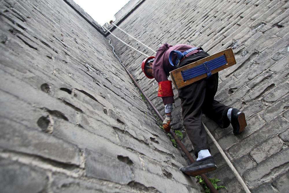 當代中國-圖說中國-西安城牆保育