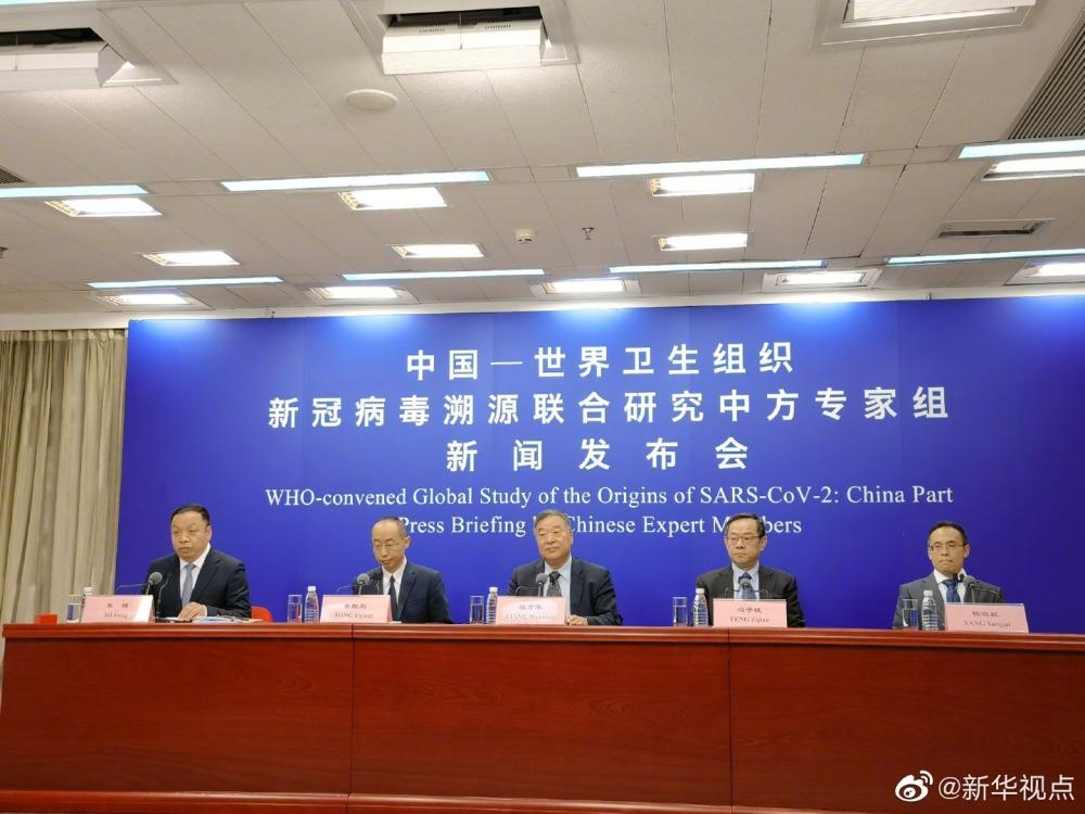 當代中國-社會民生-世衛報告4