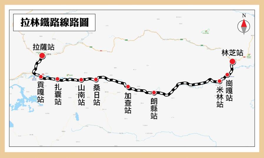 社會民生-拉林鐵路1