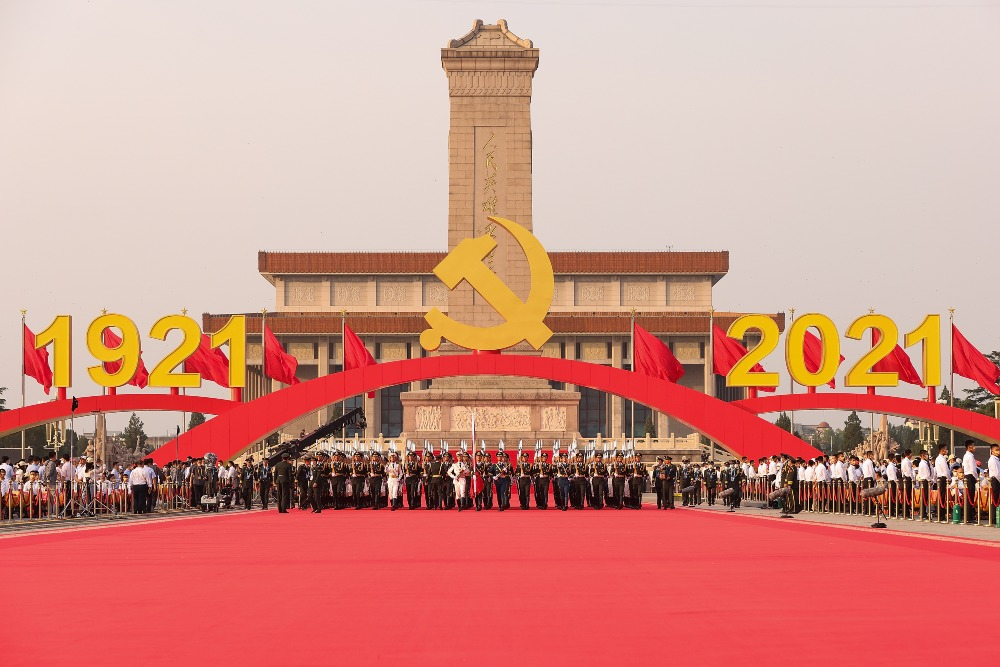 社會民生-建黨大會3