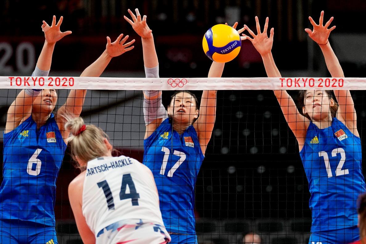 當代中國-體育運動-東京奧運中國女排兩連敗