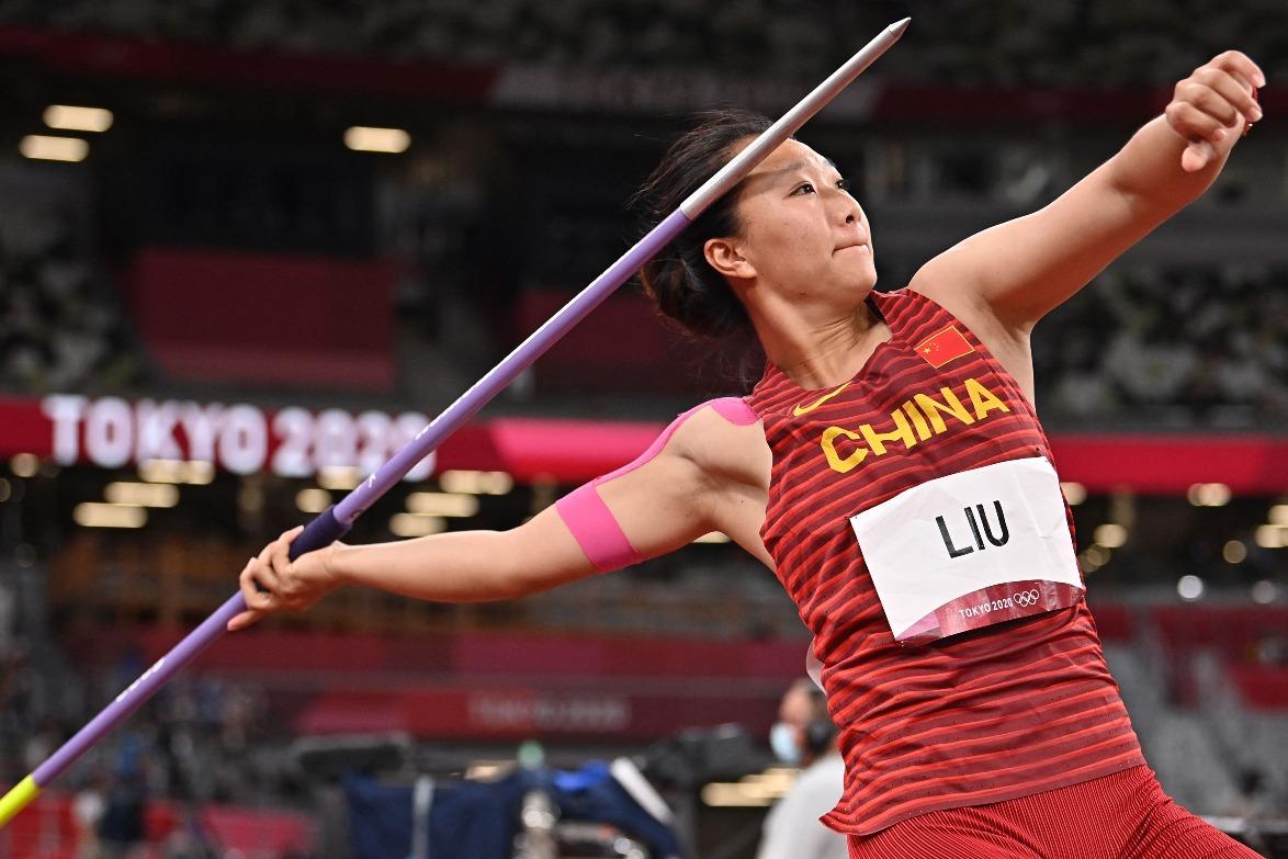 當代中國-體育運動-東京奧運劉詩穎女子標槍奪冠