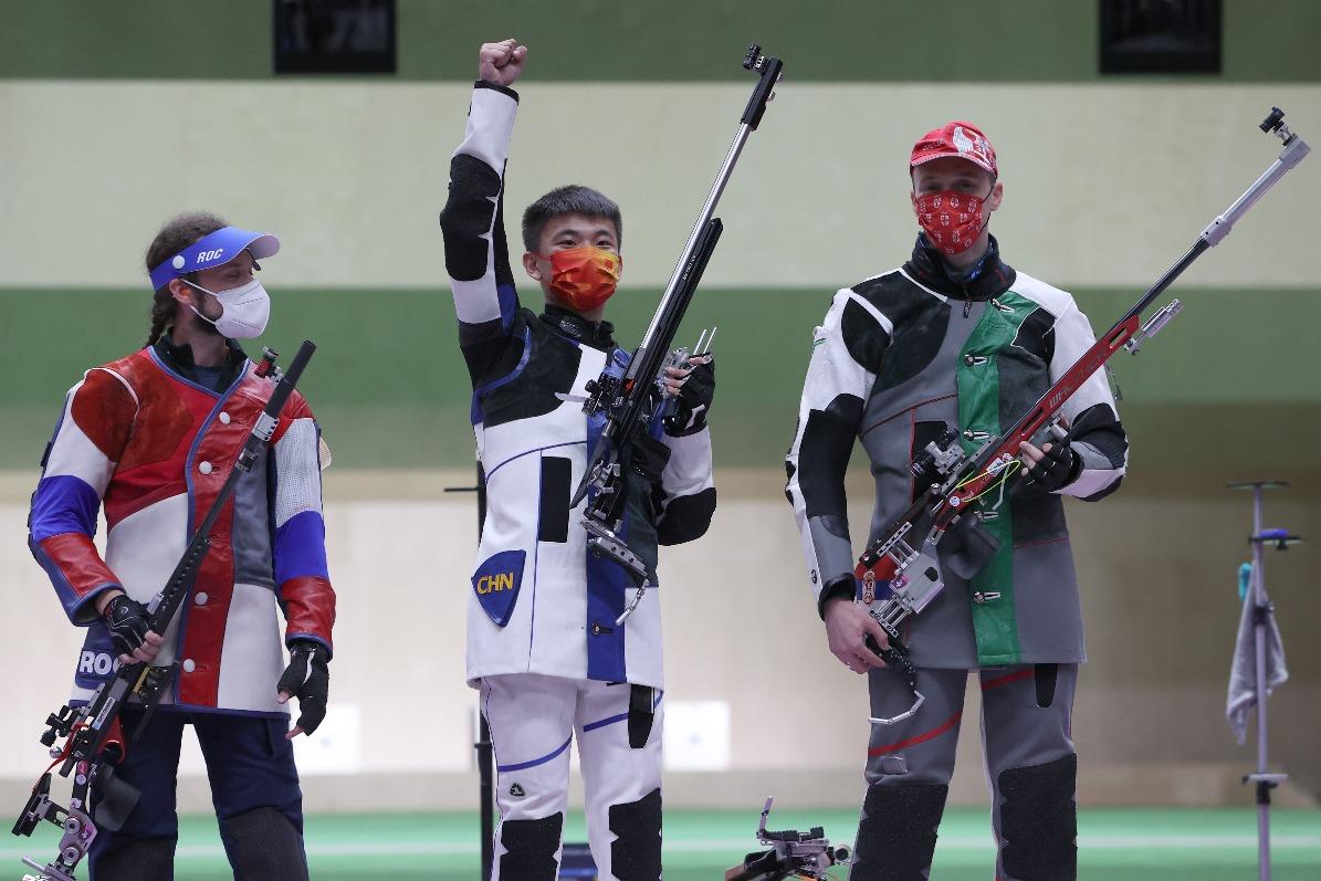 當代中國-體育運動-東京奧運張常鴻男子50米步槍三姿奪金
