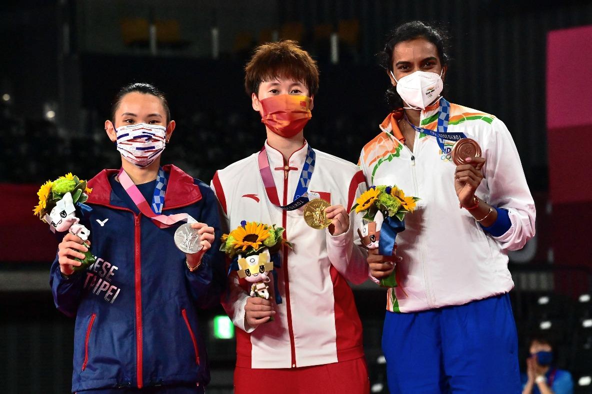 當代中國-體育運動-東京奧運陳雨菲女子羽毛球單打冠軍