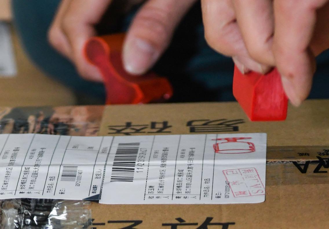 當代中國-海南離島免稅10年