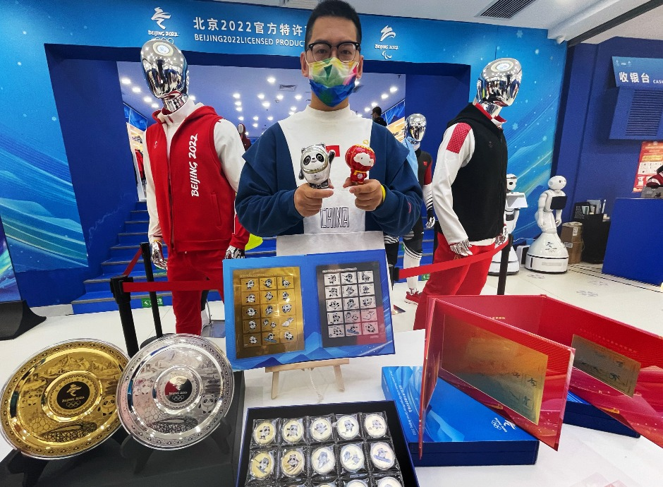 當代中國-東京奧運-冠軍同款