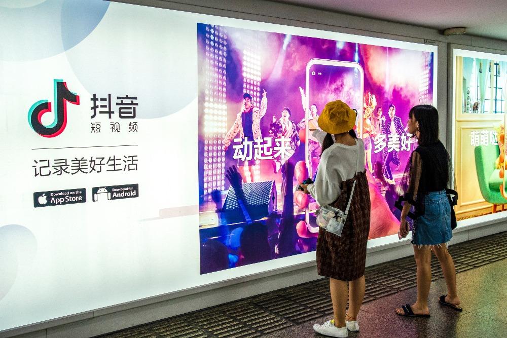 當代中國-統計中國-短視頻用戶