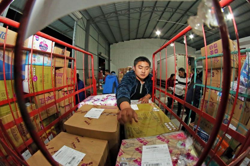 當代中國-中國經濟-快遞總量01