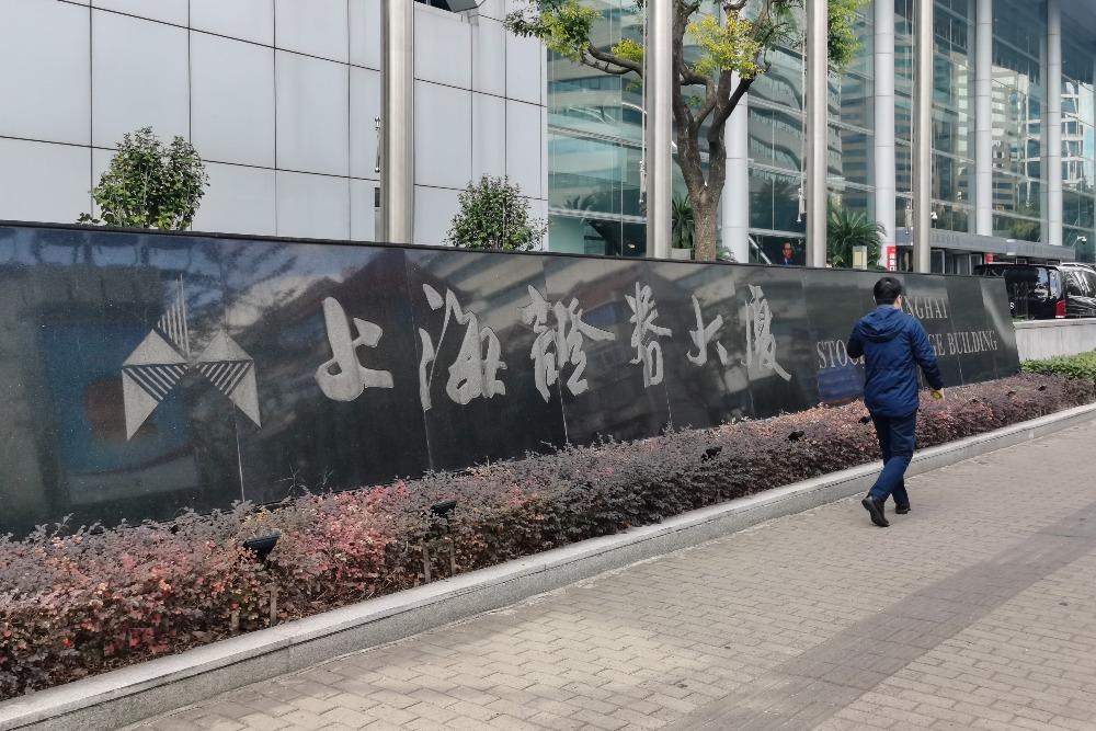 當代中國-中國經濟-打造浦東成經濟龍頭