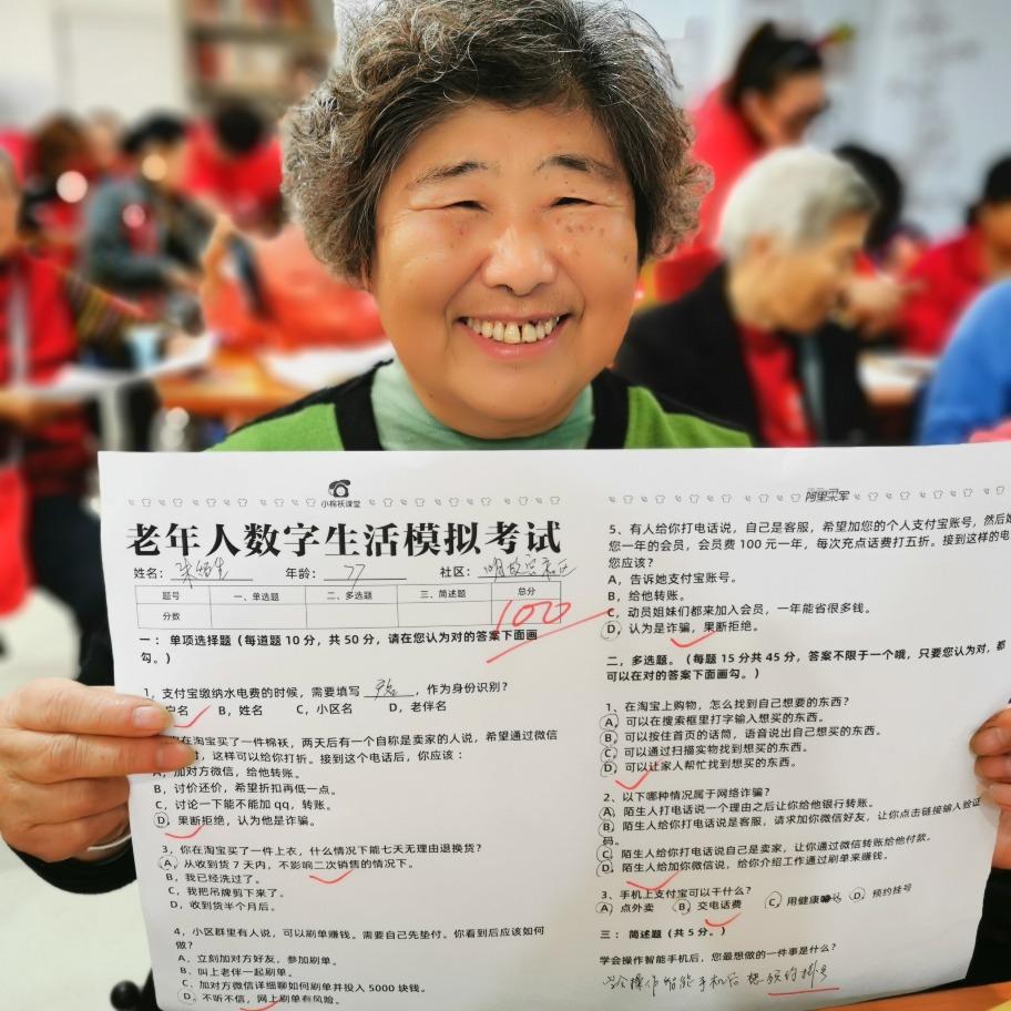 當代中國-今日熱話-老年人數碼生活01