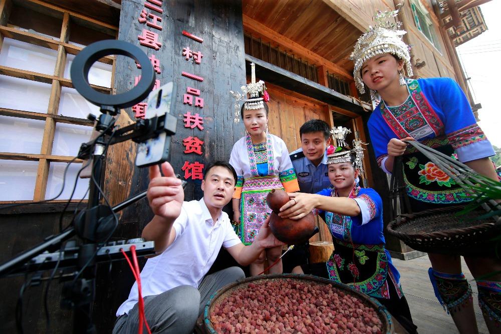 當代中國-中國新聞-年度字詞