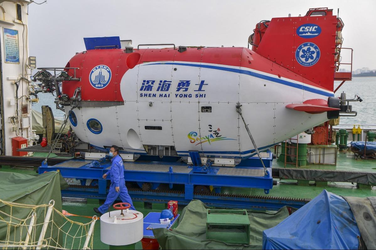 當代中國-中國科技-探索二號