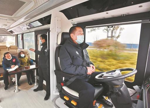當代中國-中國科技-首個自動駕駛主題景區