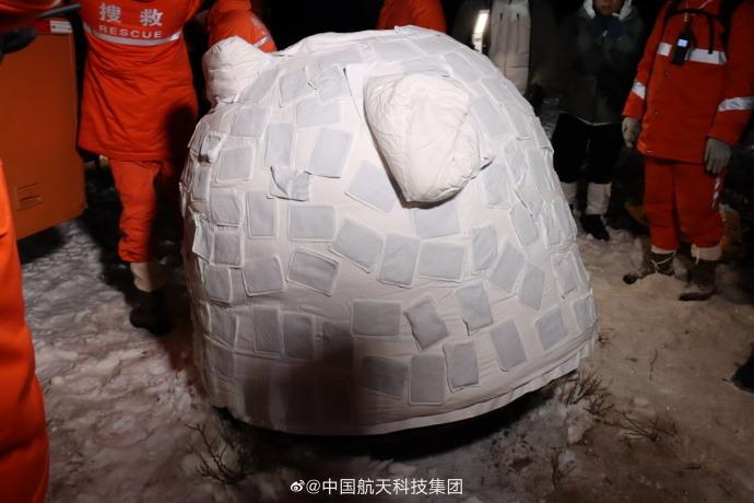 當代中國-中國航天-嫦娥五號