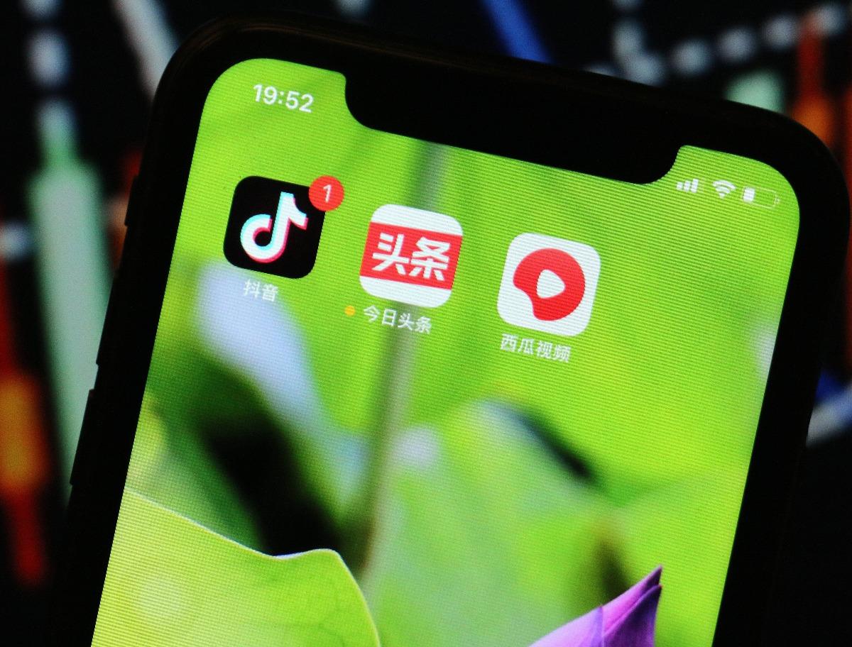 當代中國-全球獨角獸企業500強抖音母公司稱冠