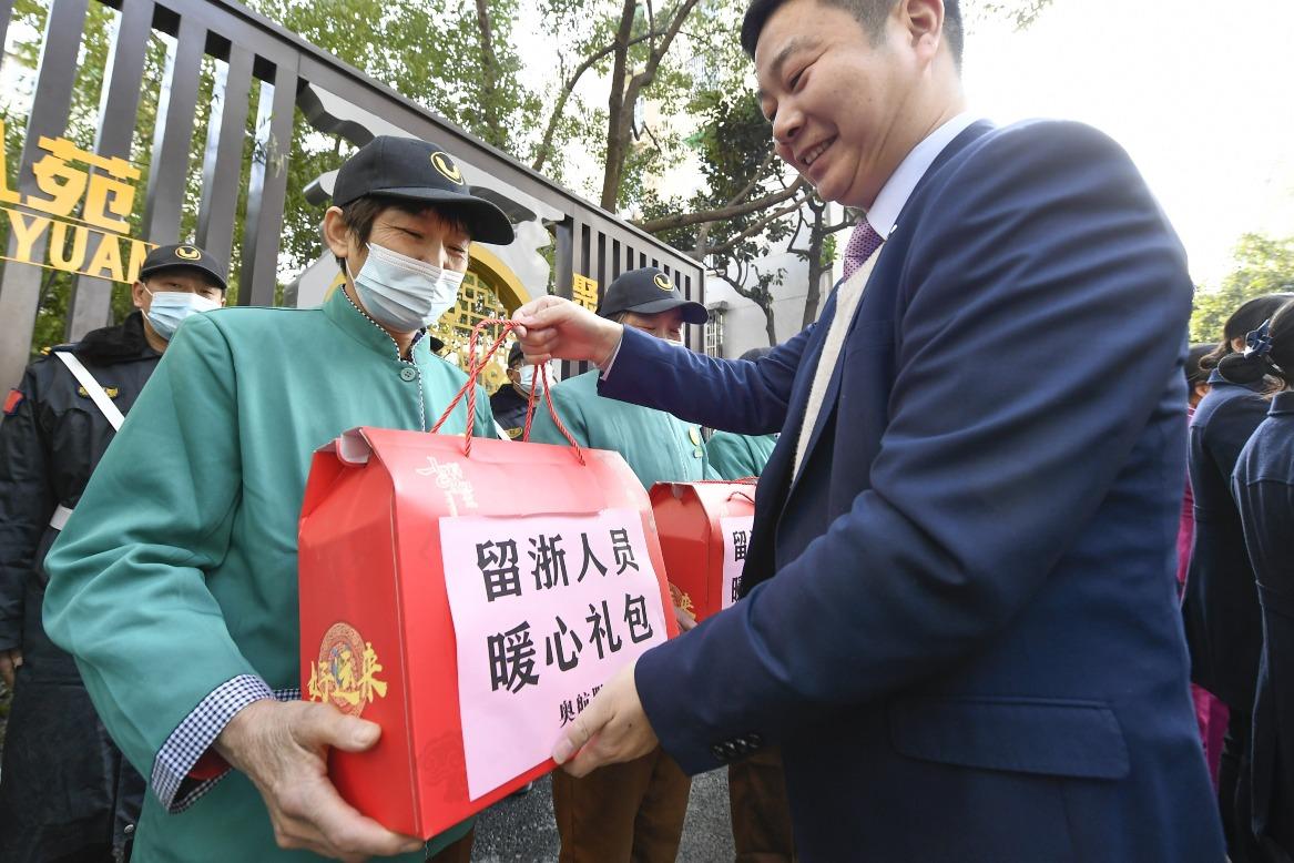 當代中國-新冠疫情-防控3