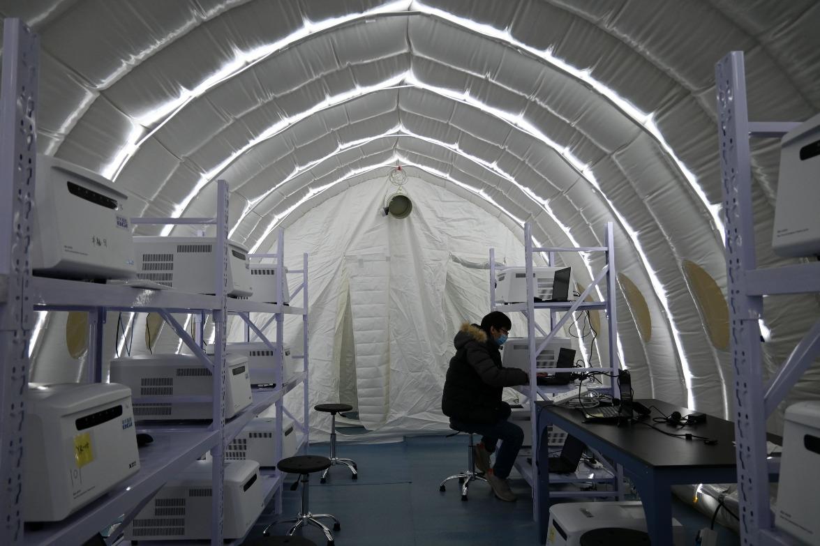 當代中國-中國抗疫-火眼實驗室