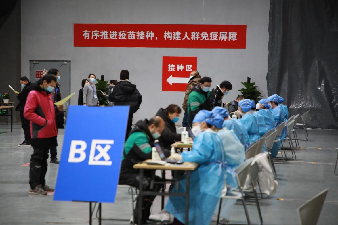當代中國-中國新聞-疫苗開打