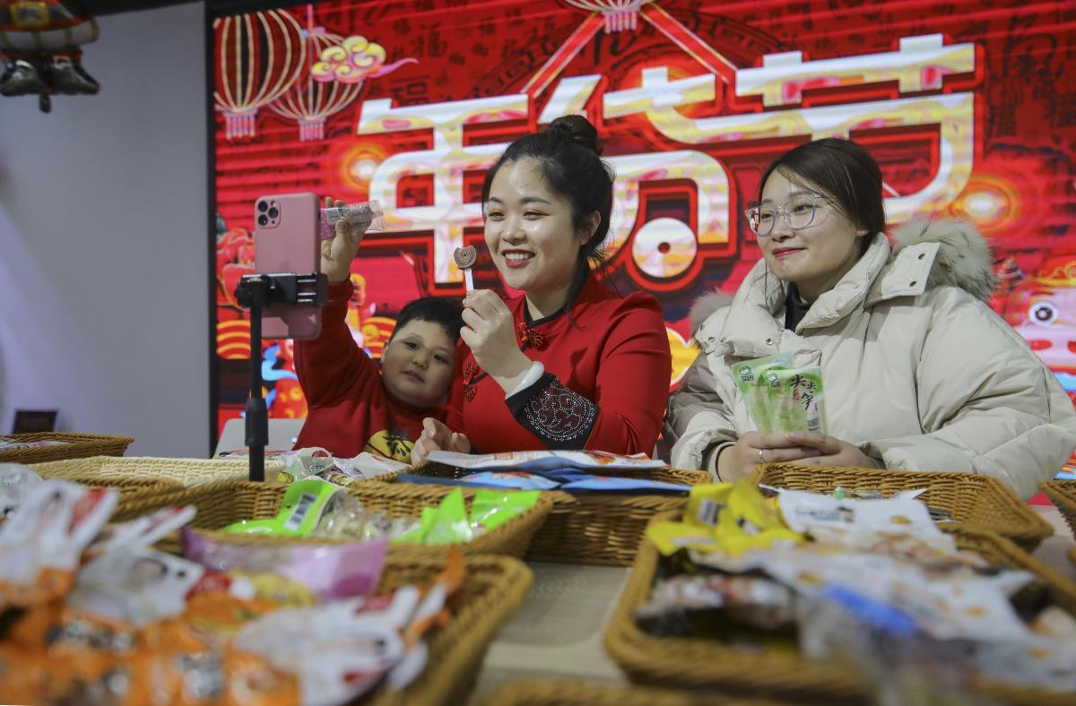 當代中國-中國新聞-線上拜年2