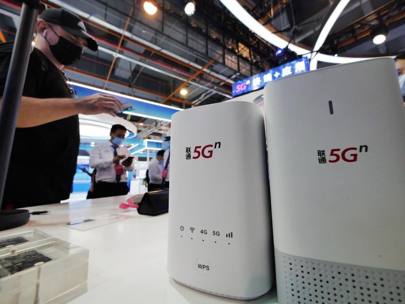 當代中國-中國科技-5G手機