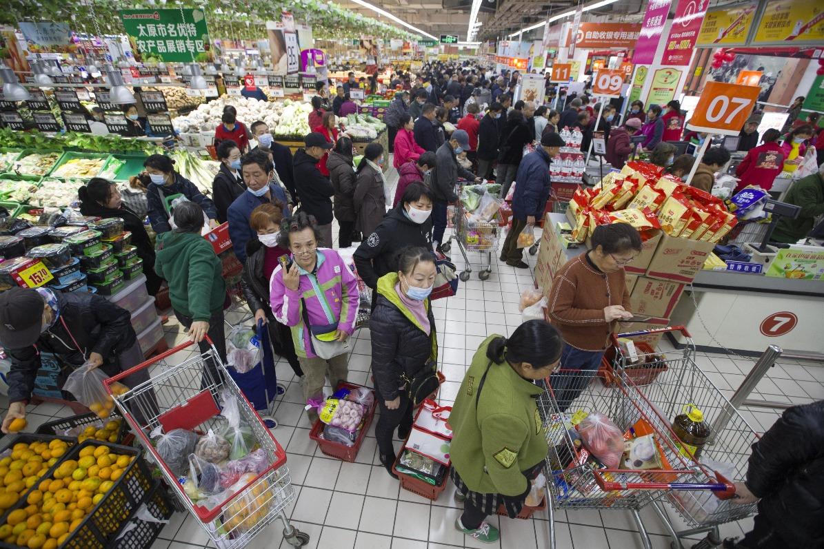 當代中國-中國經濟-2020數據1