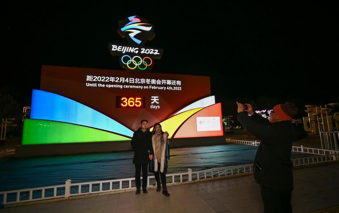 當代中國-中國新聞-冬奧會1