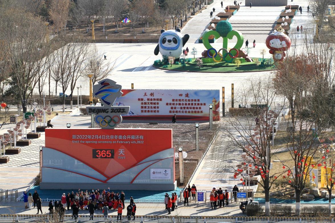 當代中國-中國新聞-冬奧會3