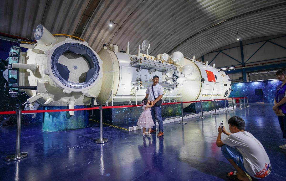 當代中國-中國新聞-太空站1