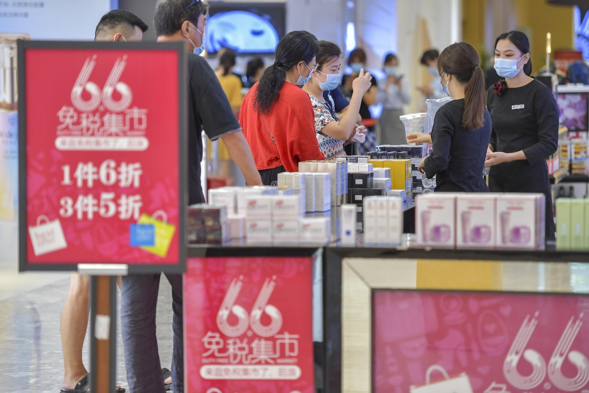 當代中國-中國新聞-奢侈品2