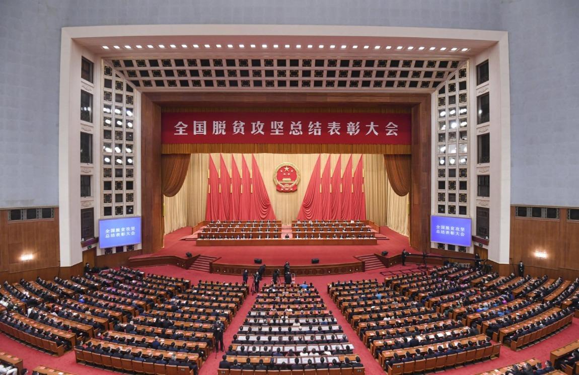 當代中國-中國新聞-脫貧攻堅5