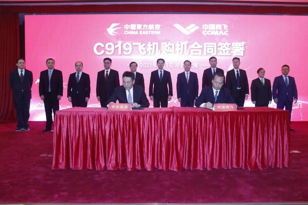 當代中國-中國新聞-國產客機1