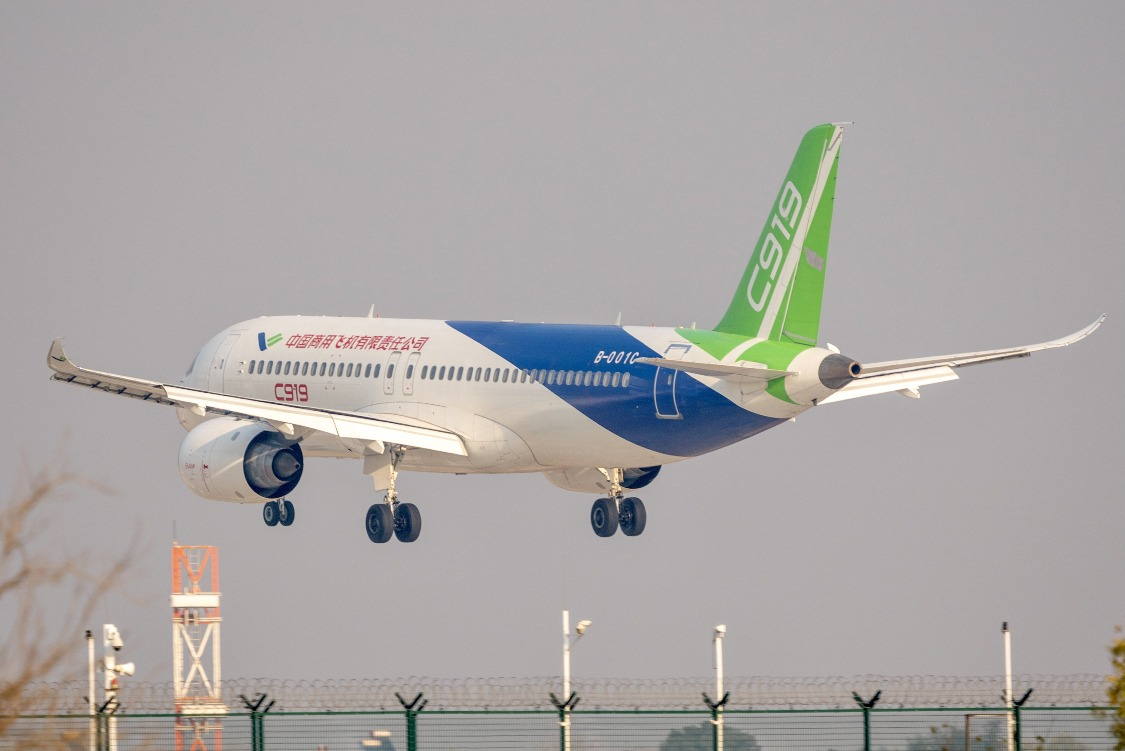 當代中國-中國新聞-國產客機2