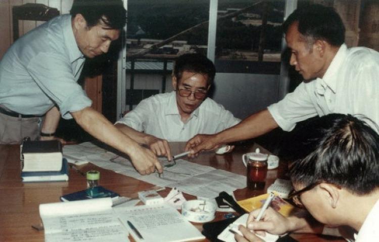 當代中國-中國新聞-彭士祿4