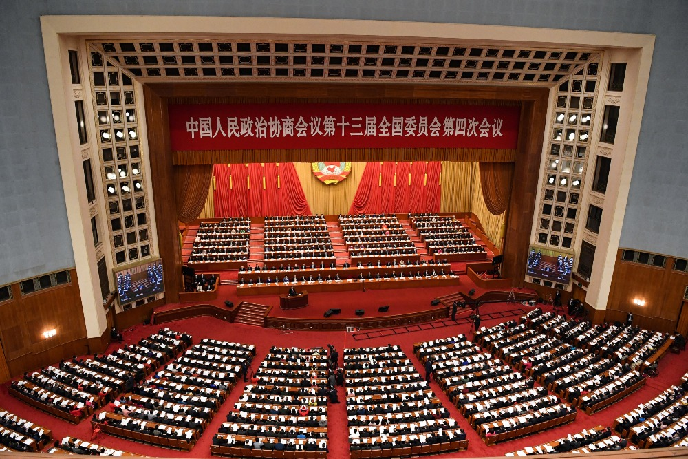 當代中國-中國新聞-政協開幕2
