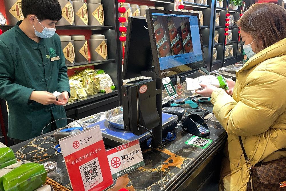 當代中國-中國新聞-數字人民幣銀包2