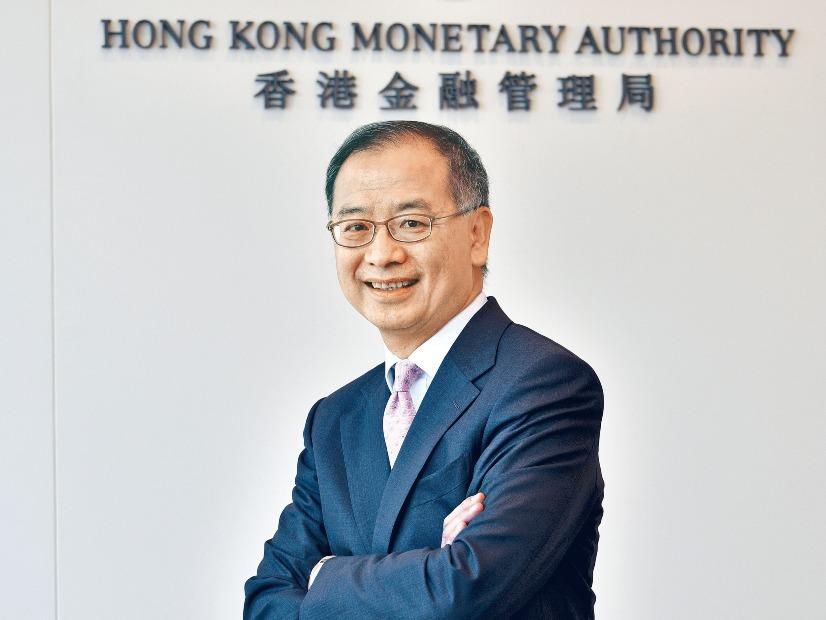 當代中國-中國新聞-跨境金融1
