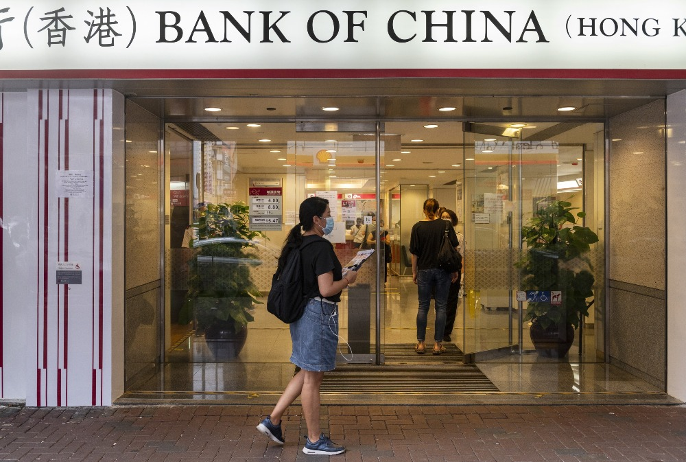 當代中國-中國新聞-跨境金融2